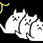 uemuki